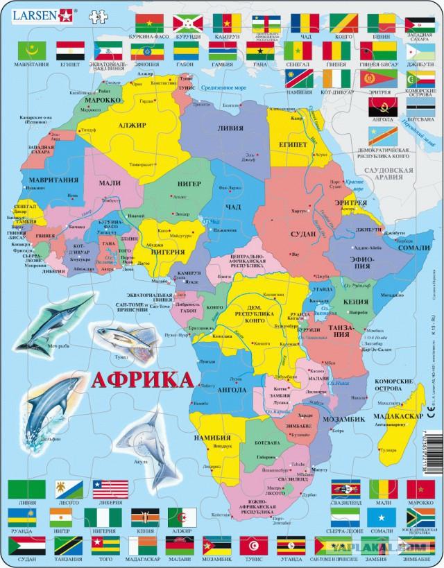Самая лучшая африканская страна