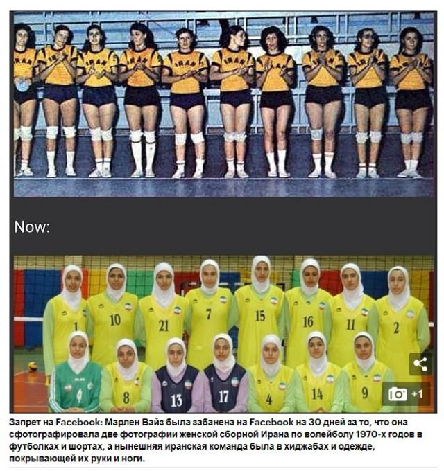 Женщина была забанена на Фейсбуке за публикацию фотографий сборной Ирана по волейболу