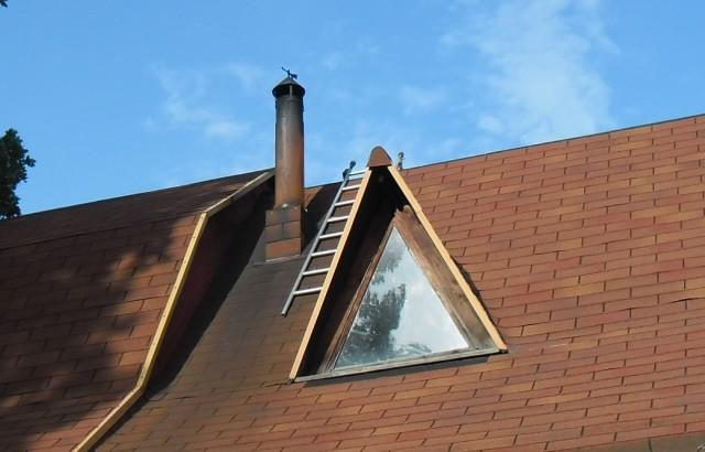 Твой дом труба шаталь. Химия дыма ..