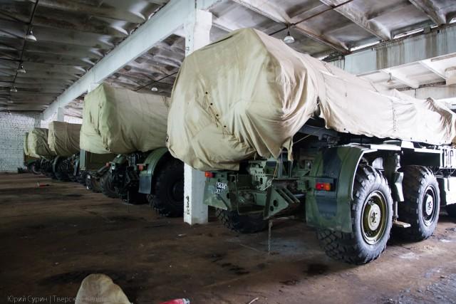 Реактивно-артиллерийская бригада РСЗО «Смерч» - ЯПлакалъ: http://www.yaplakal.com/forum2/st/25/topic739852.html