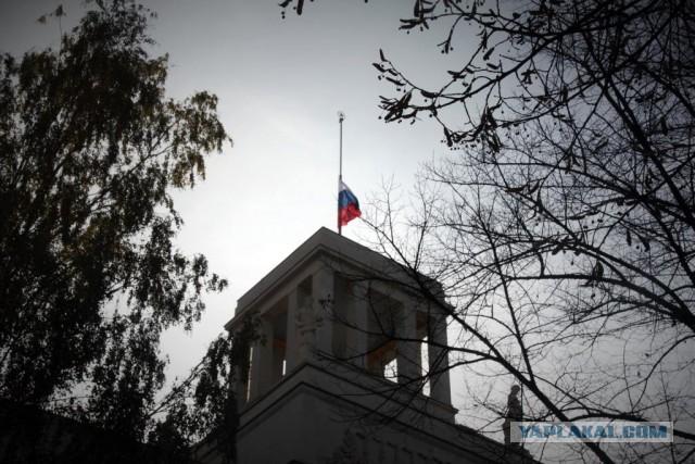 Российское посольство в Берлине