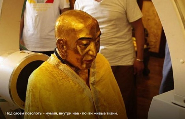 Тысячелетняя мумия буддийского монаха обладает здоровым мозгом