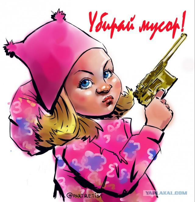 Нарисовал Таню, девочку в розовом