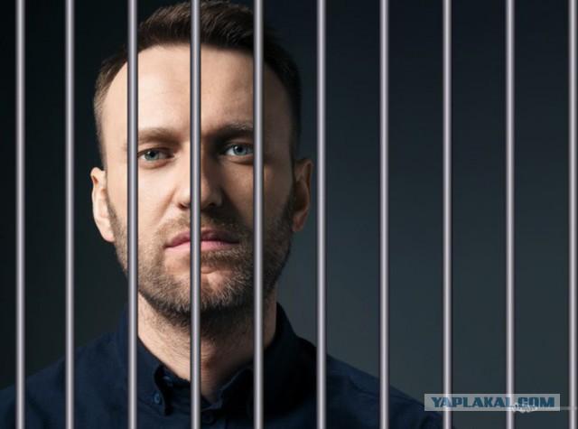 ФСИН призвала суд отправить Навального в исправительную колонию