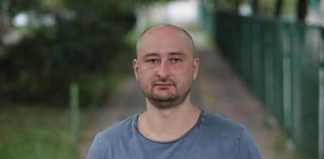 В журналиста Аркадия Бабченко стреляли. От полученных ранений он скончался