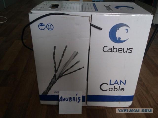 UTP кабель(витая пара) для наружки