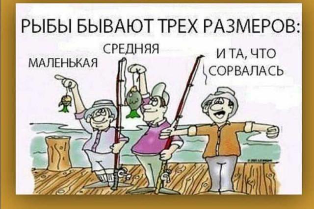 стихи про рыбак