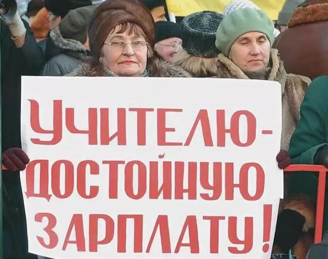 Чиновники: Средняя зарплата учителя в московской школе составила 107,6 тыс. рублей! А медсестры - 70 000!