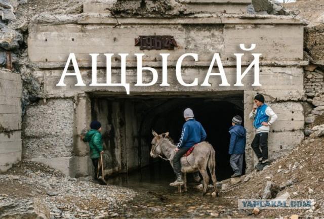 Затерянный казахстанский поселок, живущий в параллельной реальности