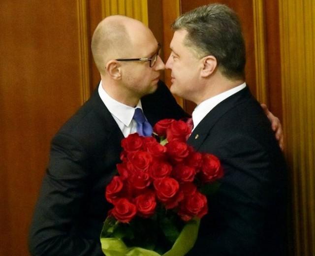 Ляшко заявил о выходе Радикальной партии из коалиции - Цензор.НЕТ 7088