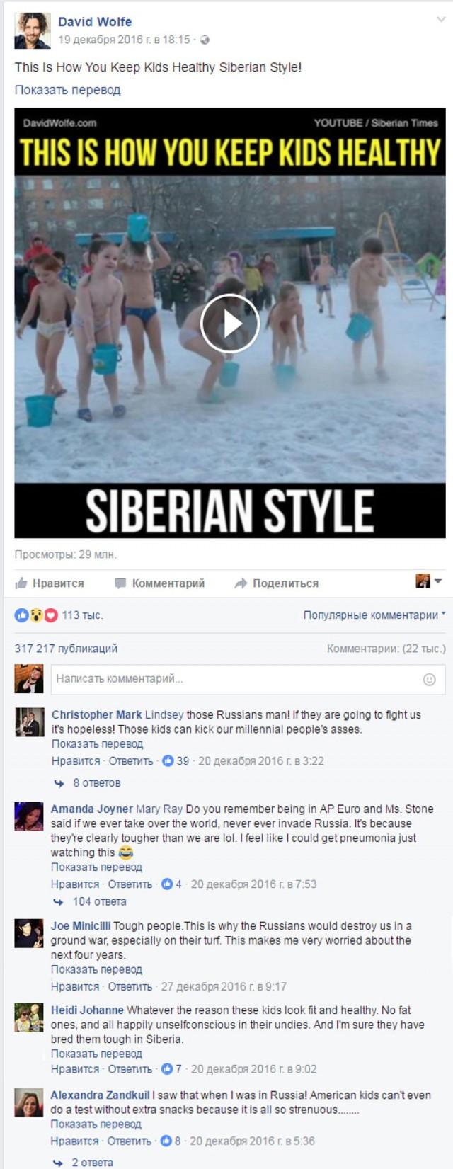 gey-znakomstva-ekaterinburg-na-doske