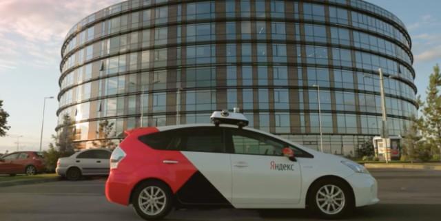 «Яндекс» запустил беспилотное такси в казанском Иннополисе