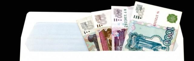 Поднять зарплату минимум на 4,3% обязаны все работодатели в России