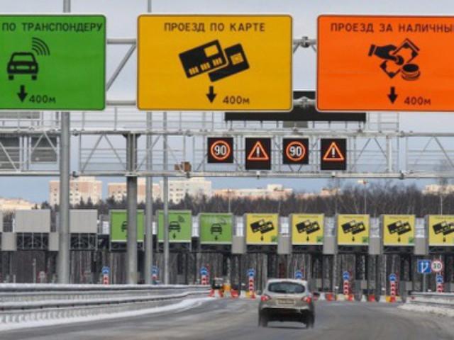 Госдума голосует за платный въезд в центр городов