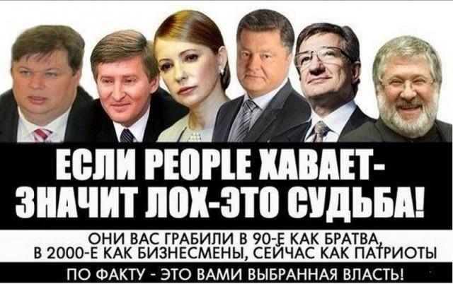 Не стоит преувеличивать роль олигархов в энергетическом секторе Украины: я бы не сказал, что они имеют большое влияние, - глава Минэнергоугля - Цензор.НЕТ 6235