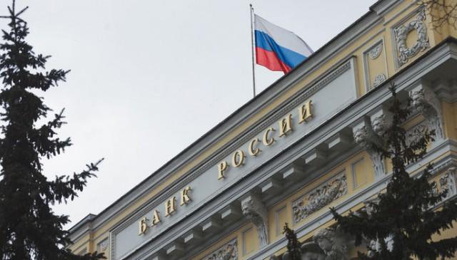 Эльвира Набиуллина зафиксировала рекордный убыток от деятельности Центробанка в размере 435 млрд рублей