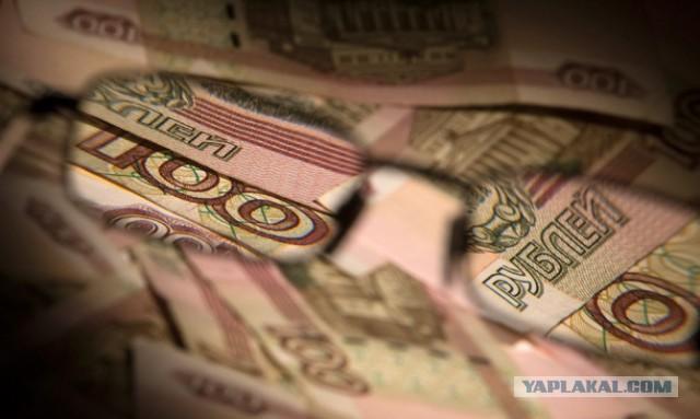 В НК РФ введена глава о налоге на имущество физлиц