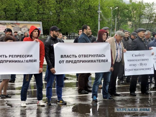 В Кирове на митинг вышли уроженцы Дагестана