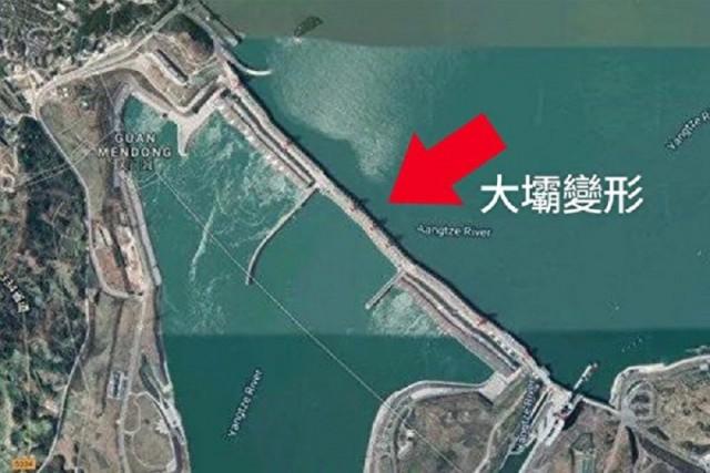"""""""Крупнейшая на планете плотина  «Три ущелья» в Китае может прорваться - под угрозой 360 млн. человек"""""""