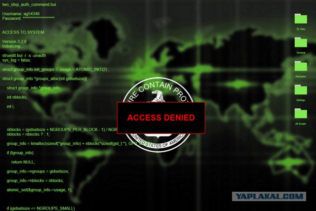 Почувствуй себя настоящим хакером