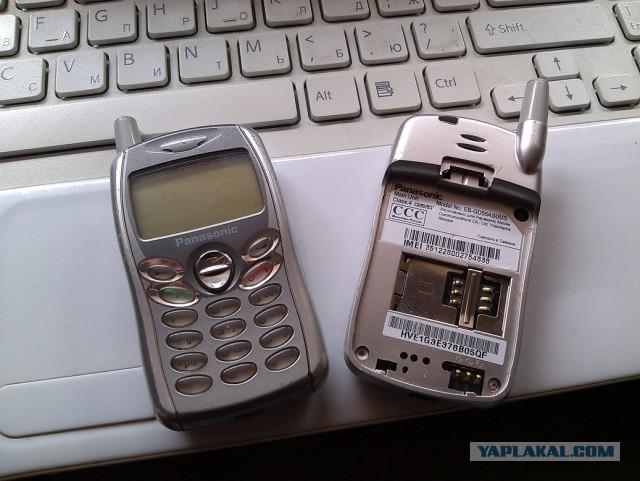 Телефон Panasonic GD55 в коллекцию+бонусом ещё.