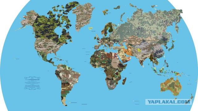 25 карт, которые помогут вам взглянуть на мир по-новому!