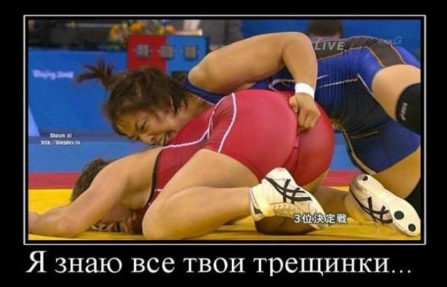 dumaetsya-li-posle-seksa-luchshe