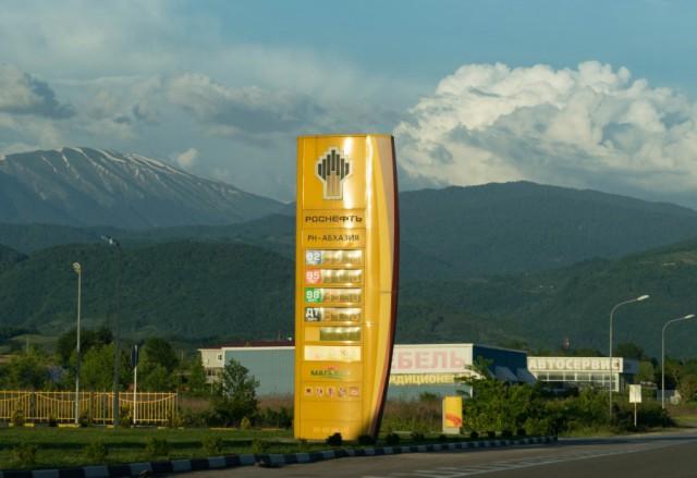 Цены на бензин в Абхазии от российской Роснефти