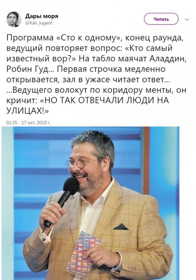 Наверное, это Иван-царевич!