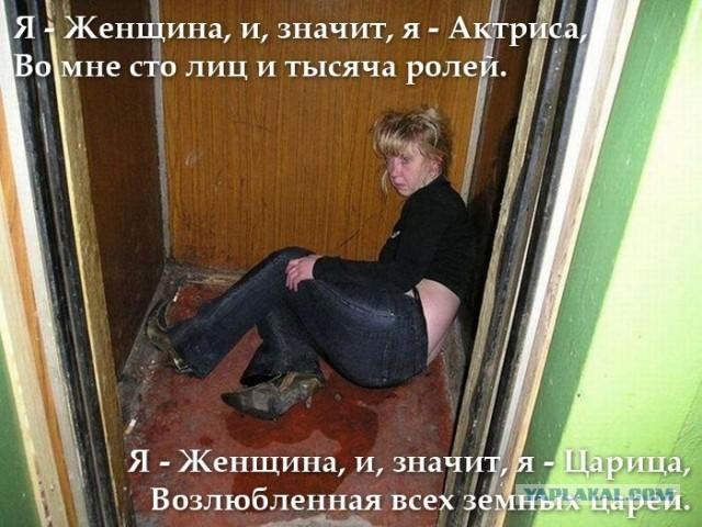smotret-porno-samiy-bolshoy-huy