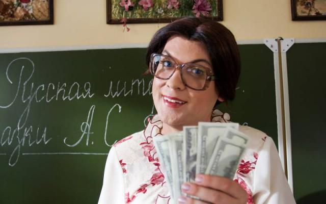 """В Сочи уволилась возмутившаяся """"скромным"""" подарком учительница"""