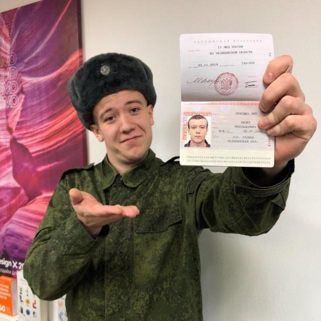 Пельмень Кондольский сменил имя на Билет Призыва Нет