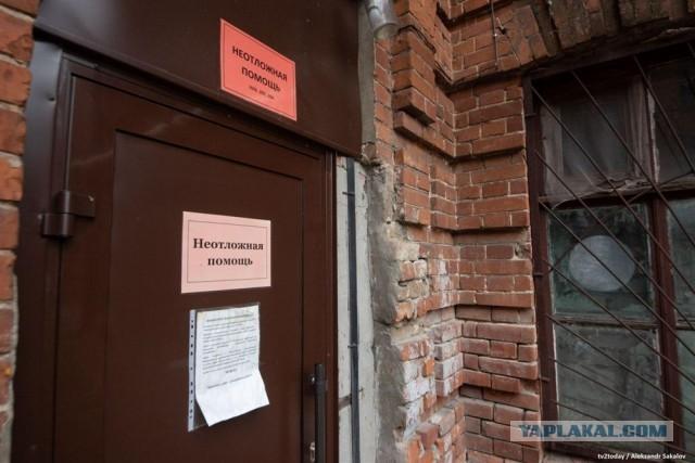 Как выглядит отделение неотложной помощи в одной из томских поликлиник