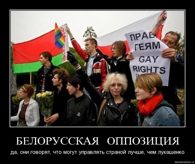 zakon-o-porno-v-belorussii