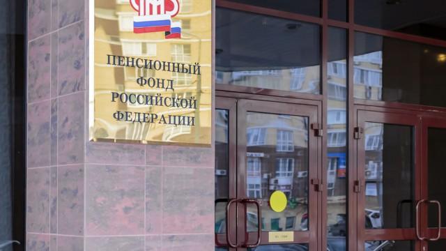 Пустить шикарные здания и служебные машины в оборот: Лапушкин предложил ликвидировать ПФР