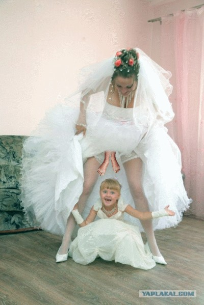 невеста и теща