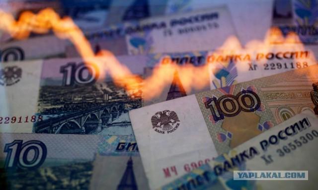 В Кремле признали невозможность поддержки рубля