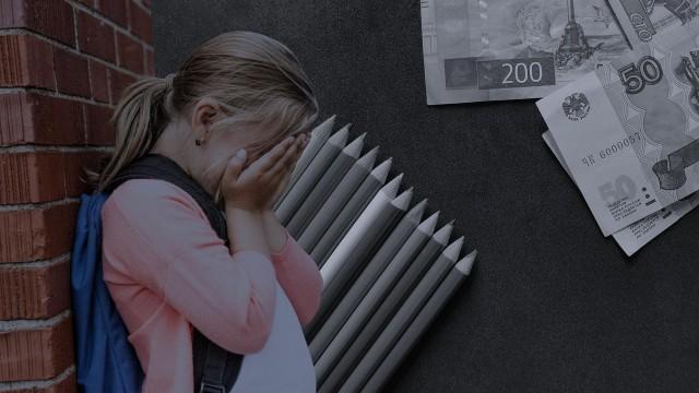 """""""Не хотите платить — зачем рожали?"""" В Хабаровском крае родителей травят из-за отказа сдавать деньги на стулья"""
