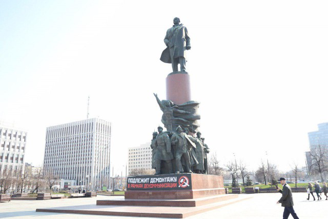 Энтео предложил демонтировать памятник Ленину на Калужской площади Москвы