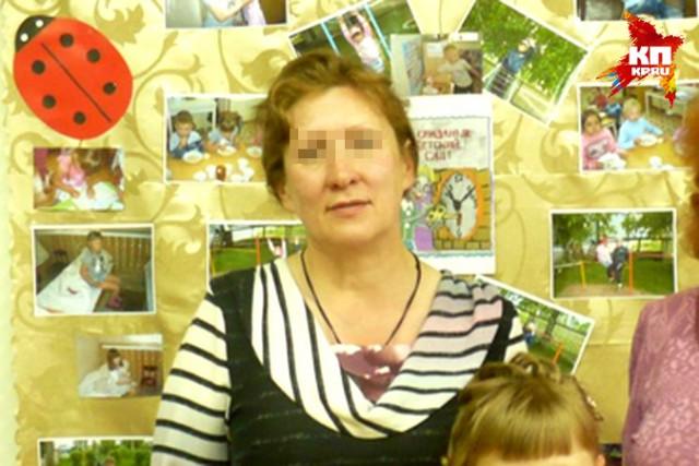 Воспитатель детского сада, гнать без разговоров