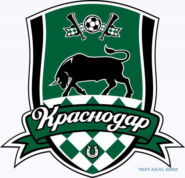 ФК Краснодар: сделаем всё, чтобы расторгнуть контракт с Мамаевым