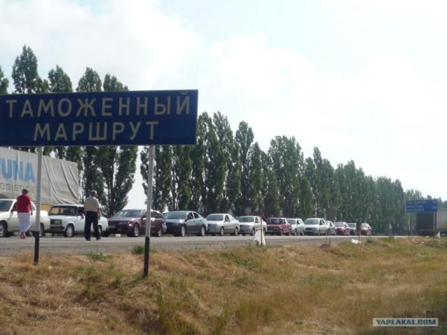 Воспоминания о домайданной Украине