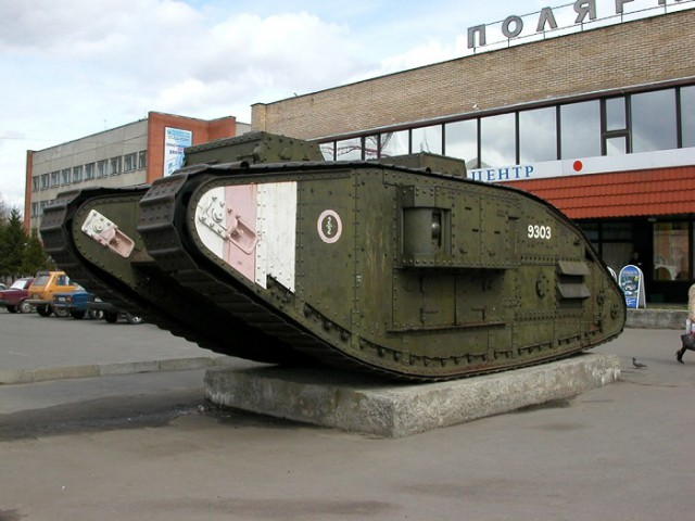 Архангельск. Танк.