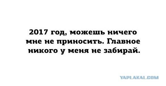 http://s00.yaplakal.com/pics/pics_preview/7/5/7/8692757.jpg