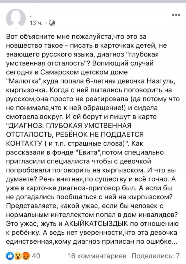 Они говорили, нам не надо знать русский язык, коллеги