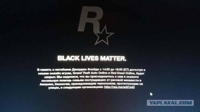 Вот теперь я четко ненавижу рассизм и негров...