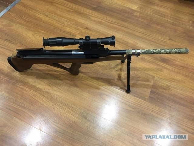 Пневматическая винтовка Diana 54 Airking Т05 приклад буллпап c оптикой ВОМЗ Пилад P4x32  (парабола)