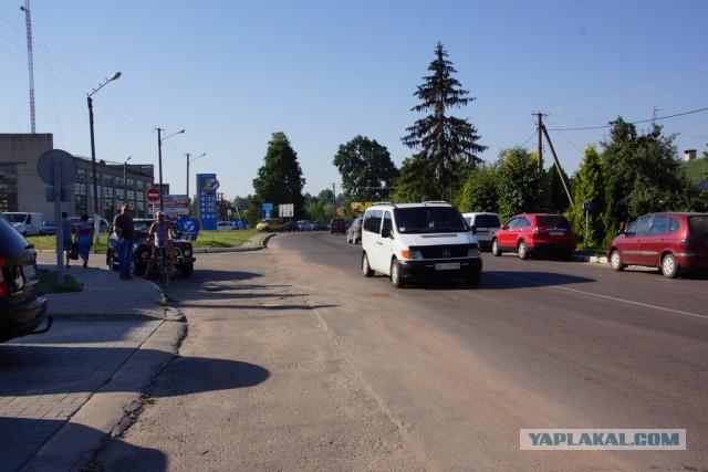 Как я съездил на Западную Украину
