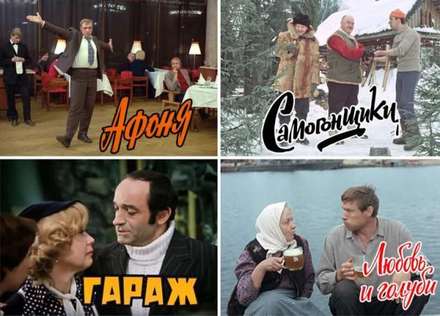 За кадром любимых старых кинокомедий