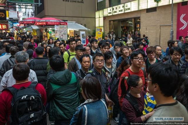 Гонконг, путевые заметки...